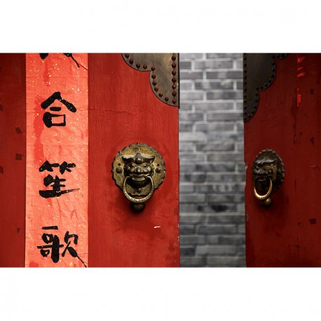 Porte traditionnelle de Hutong