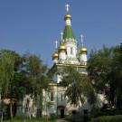 L'église russe Saint Nicolas, Sofia, Bulgarie - 2009